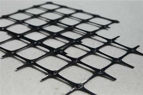 Plastic Biaxial Geogrid Fabric