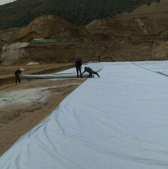 geotech fabric supplier price